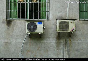 旧空调的省电秘籍