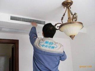 中央空调清洁注意死角
