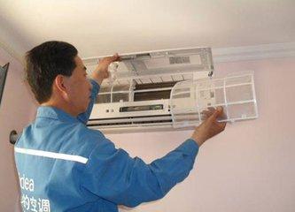 空调安装方法