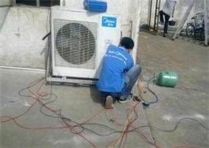 如何才能知道空调是否会缺氟呢?