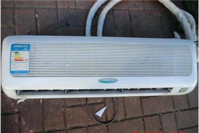 空调扇降温原理是什么?