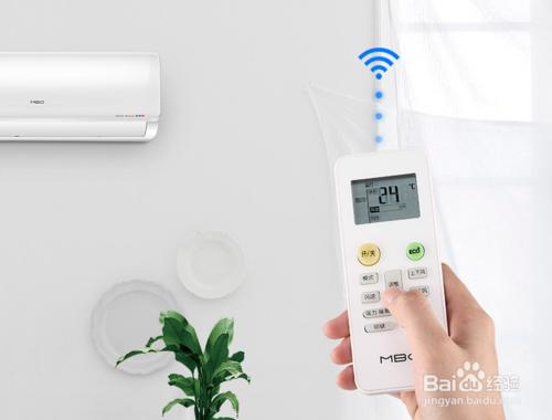 变频空调有什么优点呢?